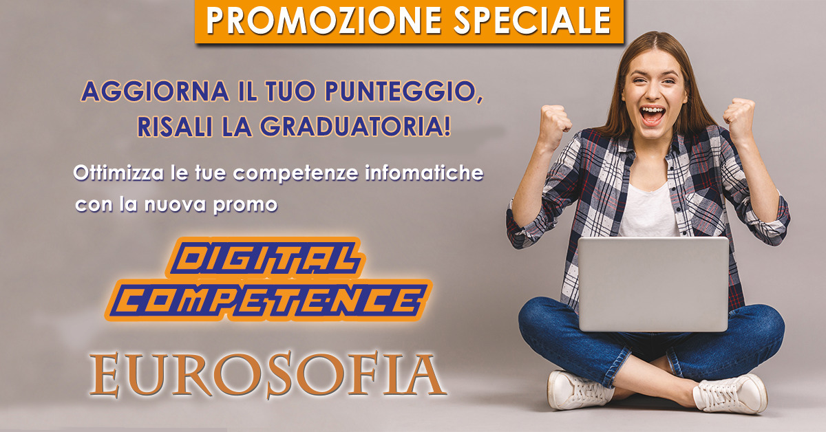 PROMO  DIGITAL COMPETENCE